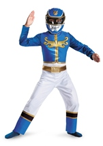 Blue Power Ranger Megaforce Boys Costume