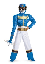 Power Ranger Megaforce Boys Blue Ranger Megaforce Muscle Costume