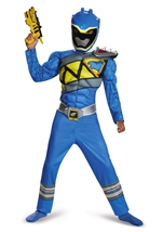 Blue Power Ranger Dino Charge Muscle Boys Costume