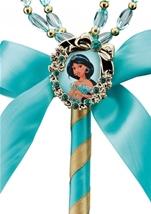 Jasmine Disney Wand