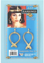 Egyptian Snake Earrings