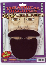Arab Beard and Mustache